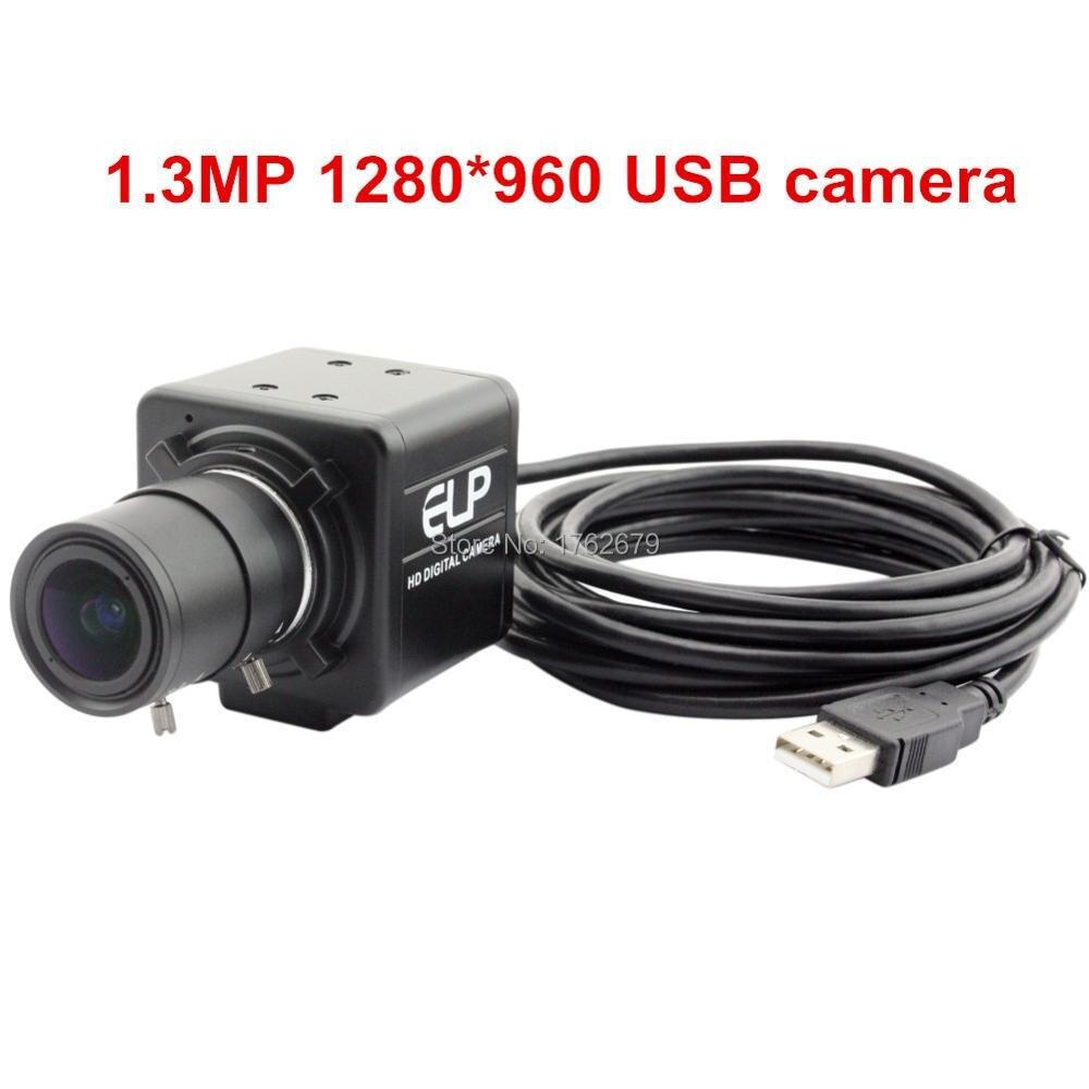 box usb camera 1