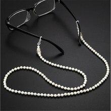 1 шт. мода, белый жемчуг бисером очки для чтения цепочка для очков шнур держатель Веревка для мужчин и женщин