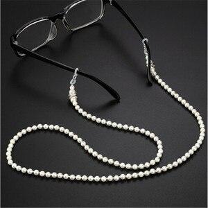 1 قطعة أزياء اللؤلؤ الأبيض مطرز مكبرة نظارات للقراءة نظارات سلسلة الحبل حامل حبل للرجال النساء