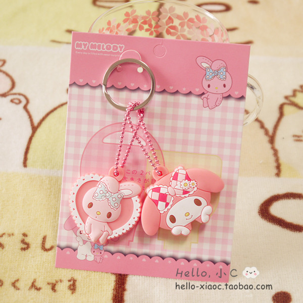 Creative My Melody Little Twin Stars Keychain Pudding Dog Keyring Holder Bag Pendant Keyring For Girls Figure Toy