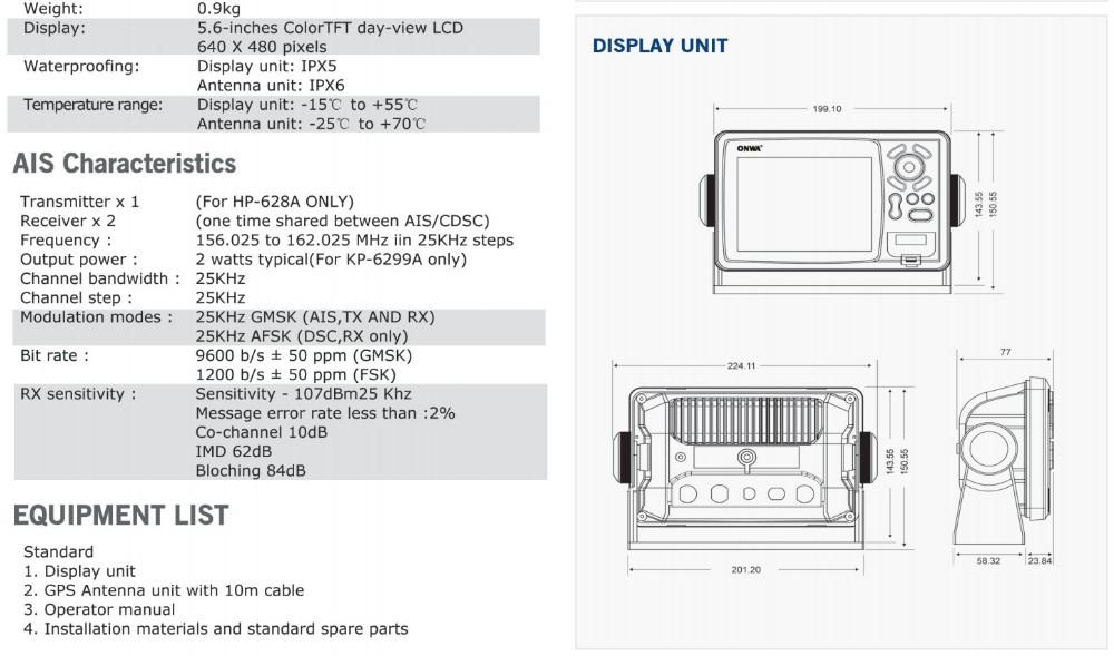 "Matsutec HP-628A 5.6"" Color LCD Class B AIS Transponder Combo High Sensitivity Marine GPS Navigator 5"
