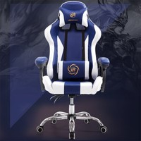 Game armchair Computer gaming gamer Chair To Work An Office furniture Chair Sports The Electric Chair chairs sillas racing seat
