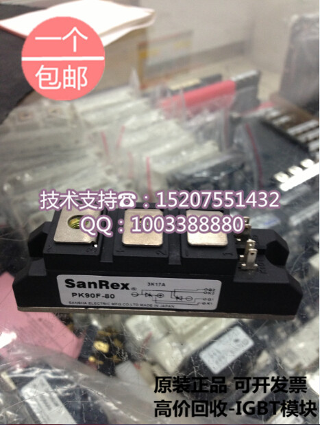 Brand new original PK90F-80 90A/800V Japan three SanRex rectifier SCR modules brand new original japan niec pd150s8 indah 150a 800v thyristor modules