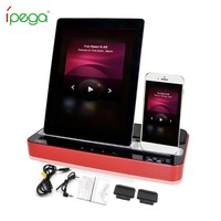 IPega Pg Ip115 Multifunctional Charger Speaker Docking Station For IPhone 4 5 7 For IPAD 2