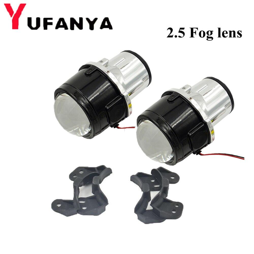 Fog Light Lens for Jeep Wrangler 2.5'' Full Metal Bi Xenon Projector Lens Auto H11 Fog Light fog light lens for ford 2 5 full metal bi xenon projector lens auto h11 fog light