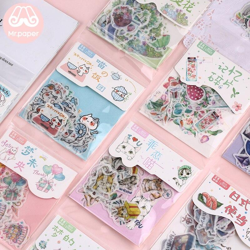 Купить с кэшбэком Mr.paper 40Pcs/bag Japanese Kawaii Cartoon Comic Magic Deco Diary Stickers Scrapbooking Planner Decorative Stationery Stickers