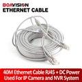 CAT5/132ft CCTV Rede Lan Cabo CAT-5e/40 M Cabo Ethernet RJ45 + DC Power Para NVR Rede Gravador de vídeo Câmera IP Sistema de Cinza