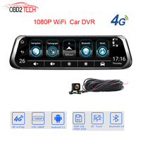 Dual Lens 4G Car DVR Camera 10 Stream Media Rear View Mirror Android 1080P WiFi GPS Dash Cam Registrar Truck Video Recorder