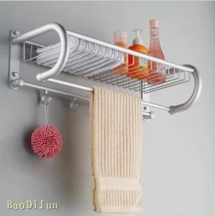 Free shipping space aluminum basket towel rack bathroom towel rack bathroom wall shelving Storage Rack Bathroom Accessories