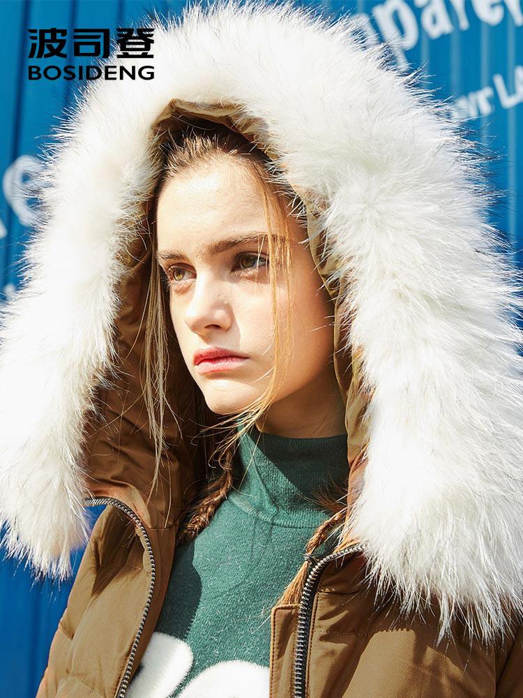 BOSIDENG women winter duck down jacket mid-long down coat natural fur collar X style slim thicken outwear waterproof B70142138VL