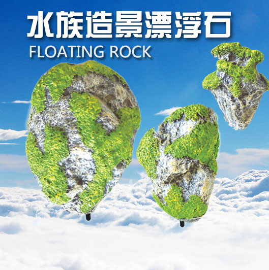Buangan Terapung Terapung Suspended Stone Aquarium Fish Tank Decoration Moss flying Rock aquatic ornament Acuario Landscape