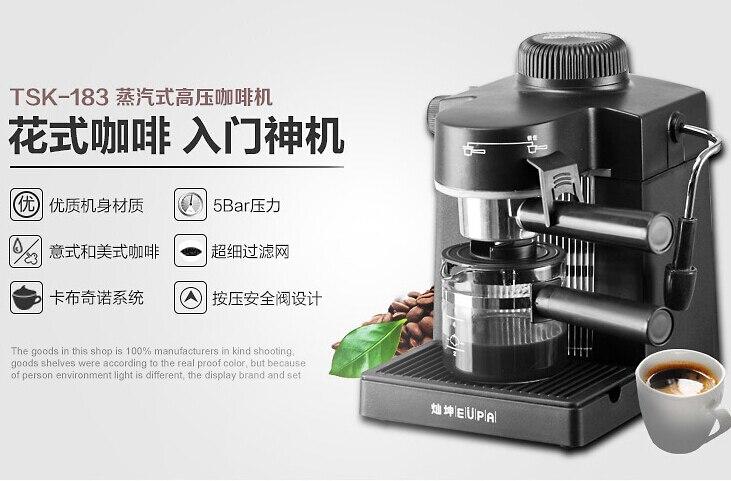 Machine espresso silvia parts rancilio rancilio