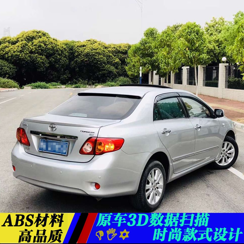 use for toyota corolla spoiler 2006-2013corolla roof spoiler High Quality ABS Material Car Rear Wing Rear spoiler for corolla