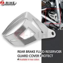 Motorcycle Accessories Rear Brake Fluid Reservoir Guard Cover Protect For BMW R1200GS LC 2013 2014 2015 2016 ADV