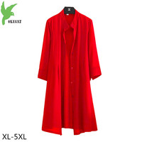 New Summer Women Chiffon Shirt Sun Protection Clothing Solid Color Large Size Thin Style Female Cardigan
