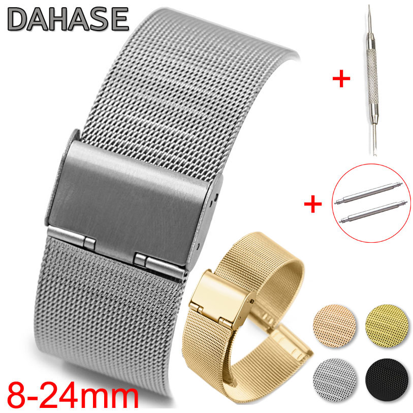 8 10 <font><b>12</b></font> 13 14 15 16 17 18 19 20 21 22 <font><b>23</b></font> 24mm Stainless Steel Watch Band Milanese Loop Meshed Strap with Buckle Release Pins image