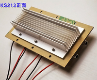 KS213 Semiconductor Electronic Parr Peltier Refrigeration Film Small Air Conditioning Water Cooling Aluminum Radiator