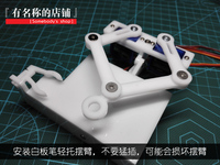 Arduino Plotclock Robot Kit Drawing Program Acrylic Arm