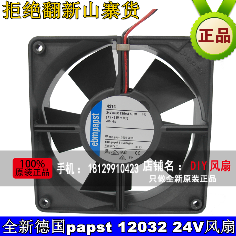 Free shipping Ebm-papst 4314 DC24V 12032 12CM inverter cooling fan fan 230v 1a 50hz ebm papst r2e280 ae52 17 variable frequency fan cooling fan