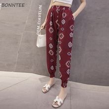 Pants Women Summer Korean Style Chiffon Harem Pant Casual Pr