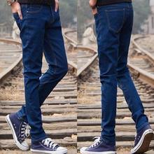 Осенние мальчики-подростки джинсы тонкие узкие брюки мужские одежда мужчины случайные брюки