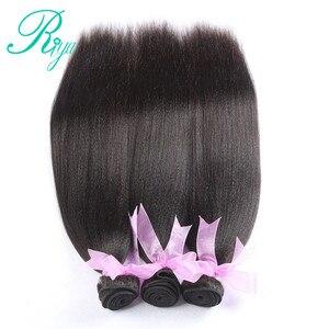 Image 3 - Riya Hair Brazilian Light Yaki Human Hair 3 Bundles 100% Human Hair Weave Natural Color 100% Remy Hair Extensions Free part