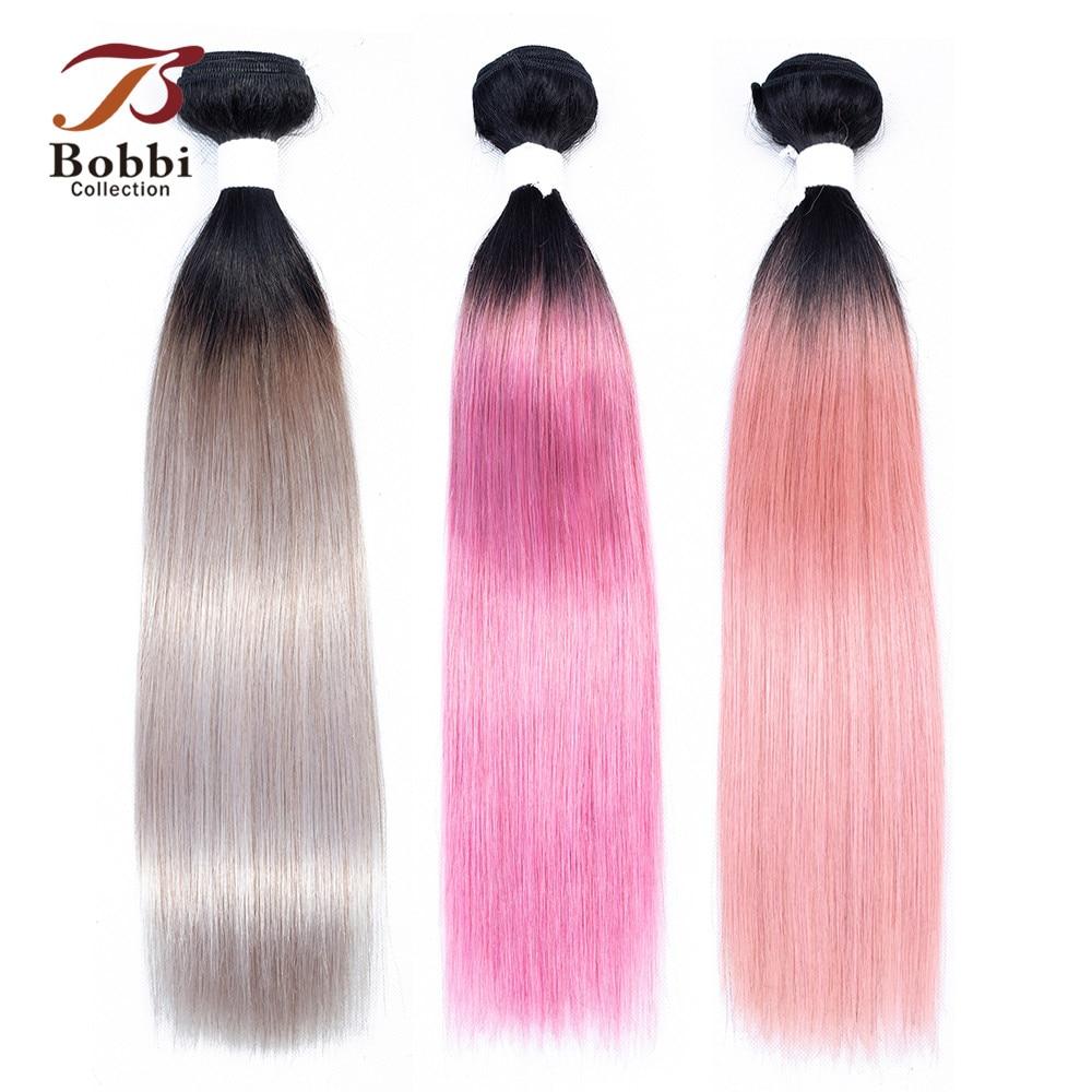 Bobbi Collection 2 3 Bundles Ombre Brazilian Hair Weave Bundles T 1B Pink Rose Gold Straight
