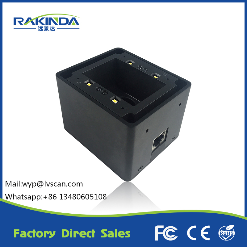 LV4500I USB 1D2D QRCODE PDF417 barcode scanner module for access control tickect gate turnstile