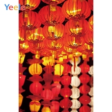 Yeele Lunar New & Lantern Festival Decor Customized Photography Backdrops Personalized Photographic Backgrounds For Photo Studio