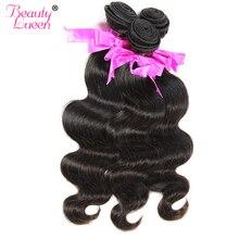 Malaysian Virgin Hair With Closure Body Wave With Clsoure Weaves Human Hair With Closures Four Bundle