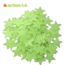 Actionclub 100pcs pack Luminous Stars Stickers DIY Kids Toys Fluorescent Removable Sticker Glow in the Dark
