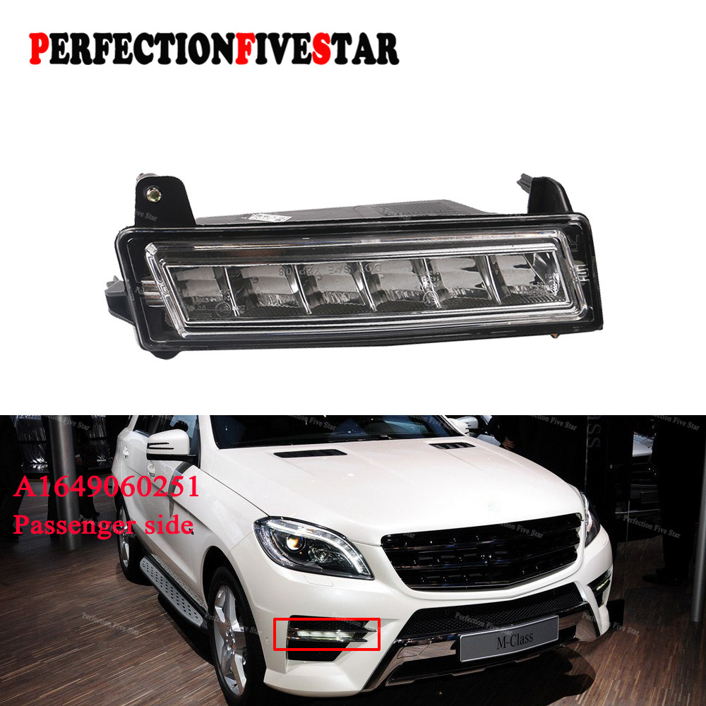 1649060251 Front Right LED Daytime Running Light Lamp DRL For Mercedes W164 X164 X204 ML350 ML450 GL450 GLK350 2009 2010 2012(China)