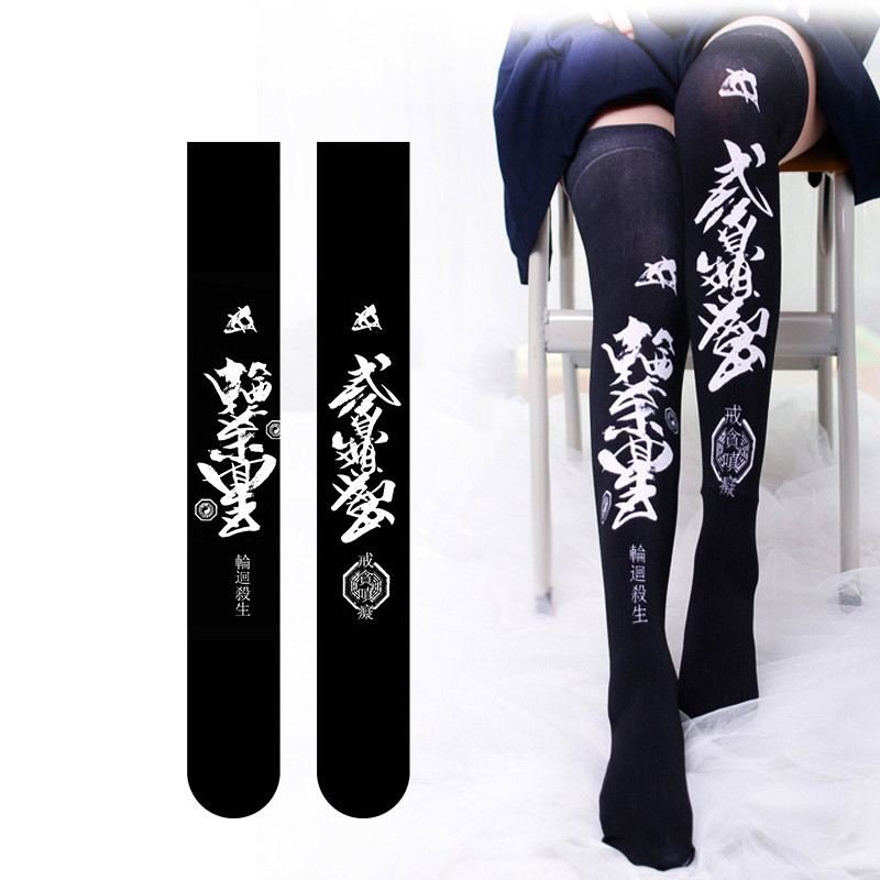 Thigh High Long Stocking Women Summer Over knee Socks Sexy girl Student Female Polyester Japanese Style Stockings 5S-SW13