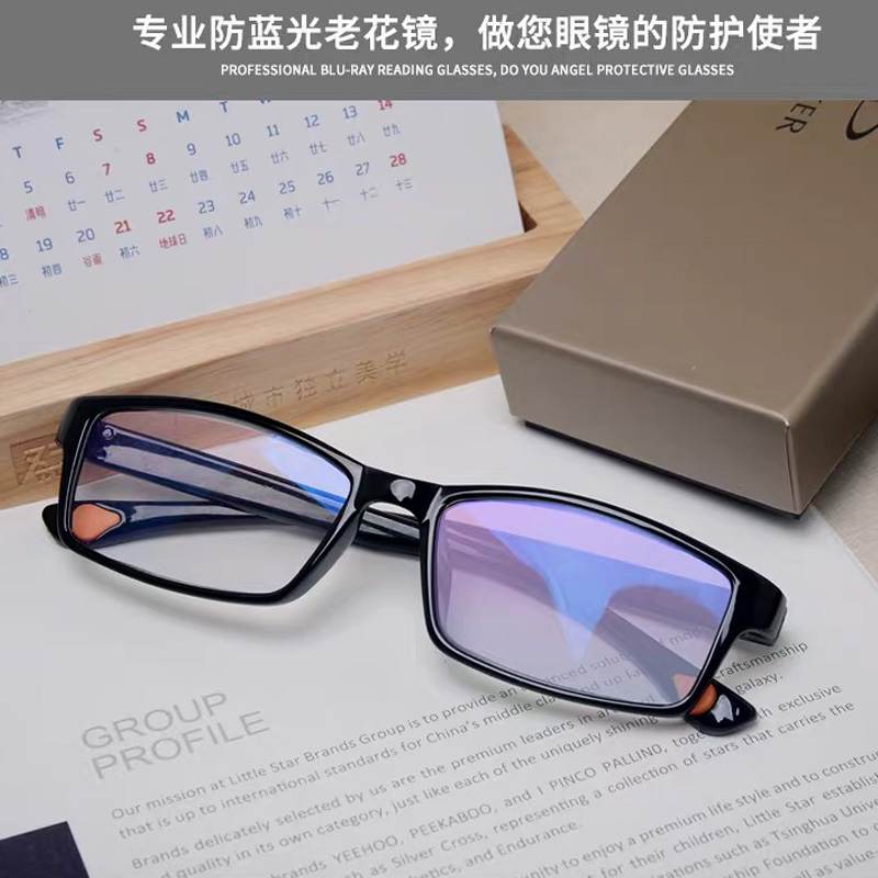 Reading Glasses Male Anti-blue Ray Fashion Ultra Light Hd 100 150 200 Degree Glasses For Old People Female Flower Glasses