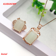 KJJEAXCMY boutique jewels 925 silver inlaid natural white jade medulla suit fashion jewel jewelry