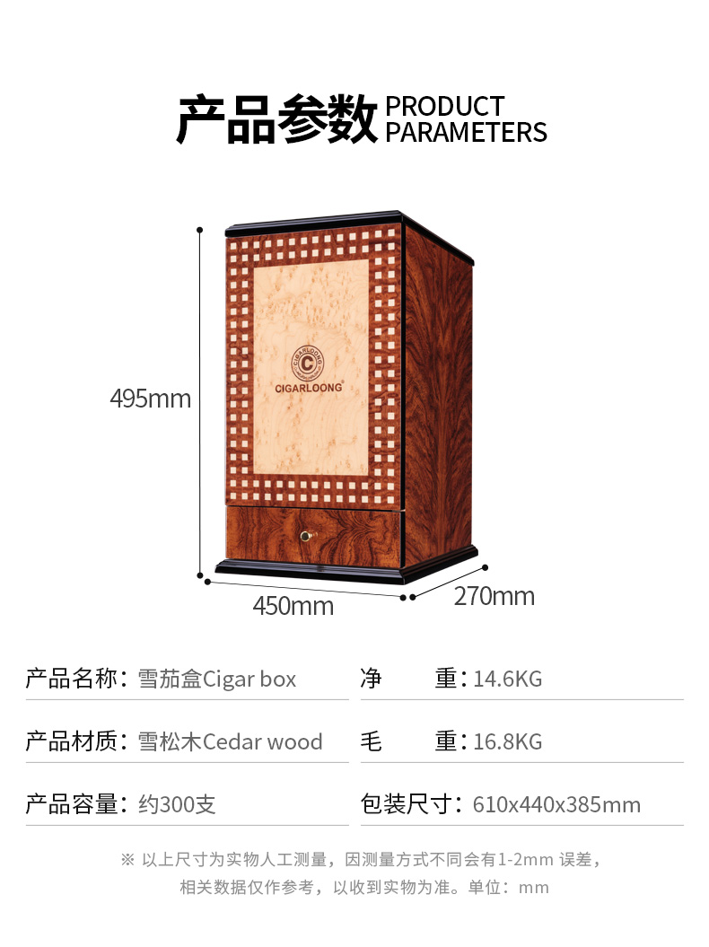 雪茄盒详情_10