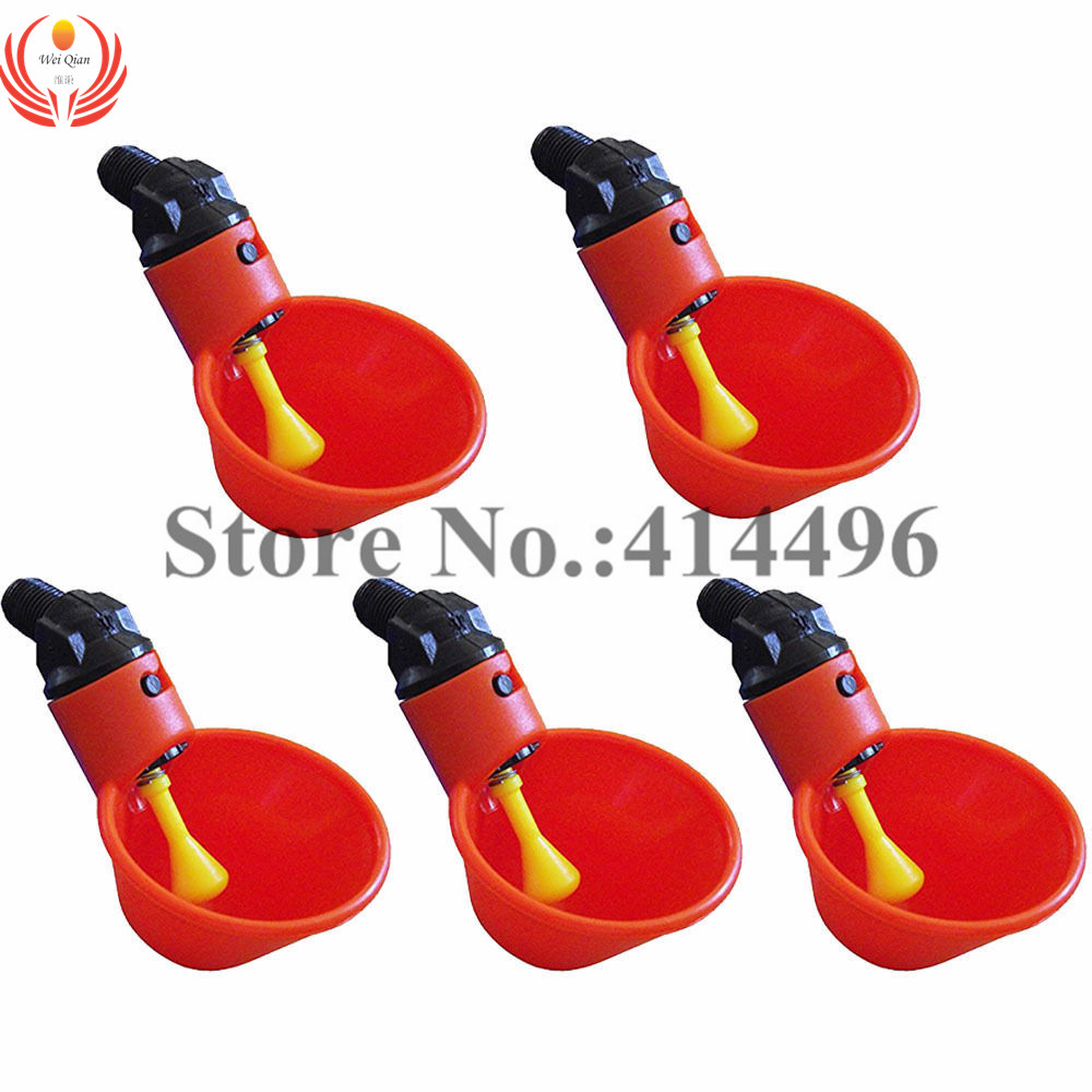 5 Chicken Drinker Cups Automatic FLoat Poultry Water Drinker Cup