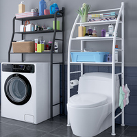 ITAS3121 No perforating toilet rack wall hanging bathroom floor toilet washing machine toilet rack storage rack
