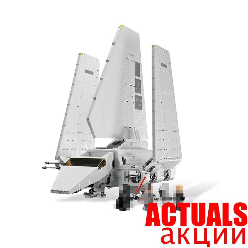 LEPIN 05034 Star War Series The Imperial Shuttle Building Assembled Blocks Bricks 2503pcs figures Toys for children gifts 10212