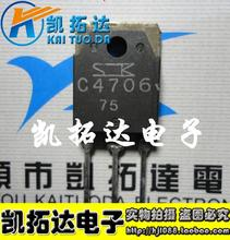 Si  Tai&SH    C4706  integrated circuit