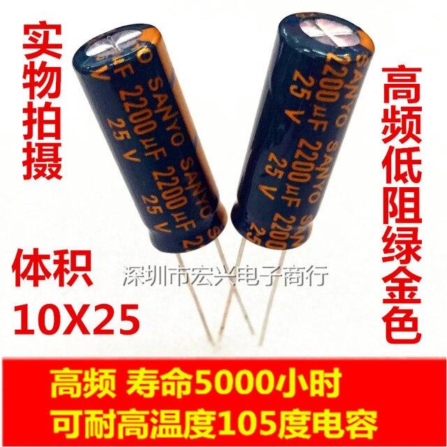 25V2200UF de alta frecuencia de baja impedancia condensadores ...