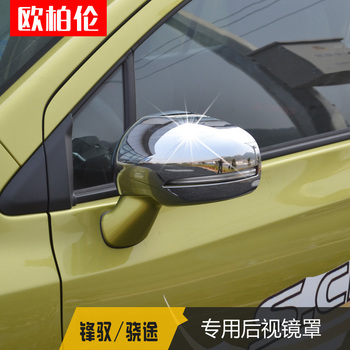 عالية الجودة ABS الكروم الرؤية الخلفية غطاء العدسة الديكور غطاء لسوزوكي SX4 S-الصليب S الصليب 2014-2018 سيارة التصميم سيارة-يغطي