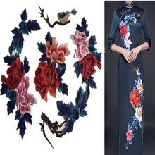 1Set 4Pcs Bird Embroidery Patch Large Peony Flower Applique Iron On Clothes Sewing Clothing Accessories Diy Chinese Patches