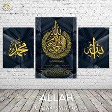 купить!  Исламская Каллиграфия Черное Золото Художественные Плакаты и Отпечатки Прокрутки Живопись Холст