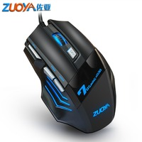 Professionele Wired Gaming Mouse 7 Button 5500 DPI LED Optische USB Muis Spel Computer Muis Gamer Muizen Kabel Stille Mause voor PC