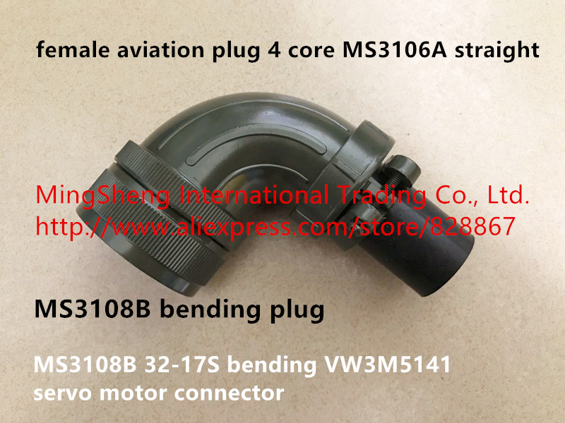 Original new 100% female aviation plug 4 core MS3106A straight MS3108B 32-17S bending VW3M5141 servo motor connector комплект стрел для бластера hasbro a4570e24