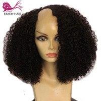 EAYON волосы кудрявый вьющиеся U часть парик их натуральных волос Искусственные парики для женщин бразильский волосы remy 130% плотность натураль