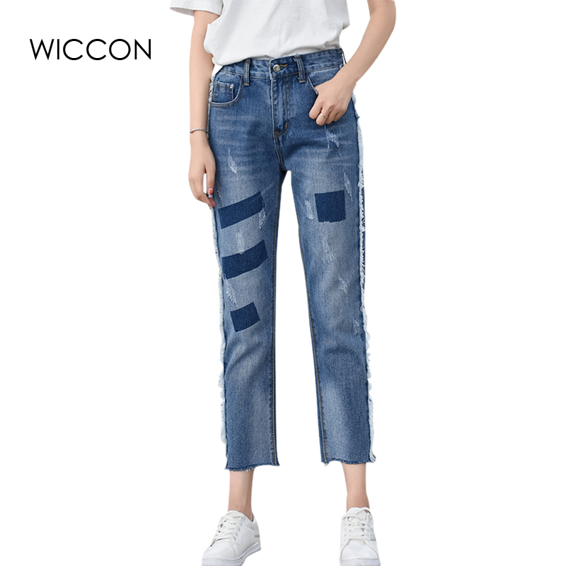 New arrival boyfriend jeans for women high waist jeans loose denim womans Causal full length jeans ripped pants trousers WICCON fashion boyfriend mom jeans for women ripped push up elastic waist denim loose straight full length pants harem pants 024
