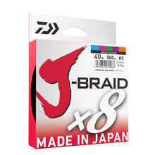 יפן קו 500 M PE 8 קלועה דיג קו ים דיג 8 גדילים 30lb 40lb 60lb 80lb סופר חזק יפני Multifilament קו