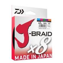 Japan Line 500 M PE 8 สายถัก Braided สำหรับตกปลาทะเล 8 Strands 30lb 40lb 60lb 80lb Super Strong ญี่ปุ่น Multifilament line